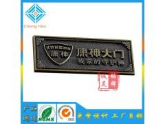 中山廠家供應 高端不銹鋼防盜門標牌定制鋅合金商標生產金屬銘牌