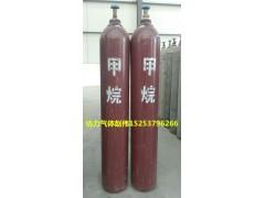 協力氣體生產供應*高純甲烷