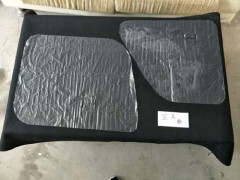 汽車防水防塵膜