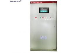 风机站用成套自动化综合智能监测系统 主扇风机远程在线控制系统