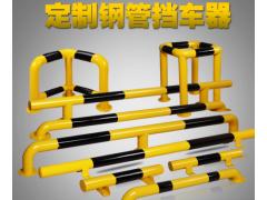 苏州分隔车道护栏钢制停车场护栏消防护栏制作供应厂家