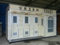 環保生態廁所,景區旅游公廁制造商,富華品質之選。