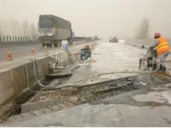 北京路面切割开槽15210545626