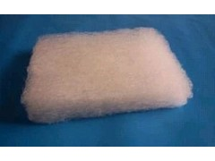 厂家供应负远红外离子磁疗保健棉发射率0.8以上