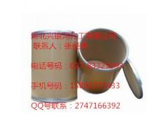 双氯芬酸钠原料药生产厂家