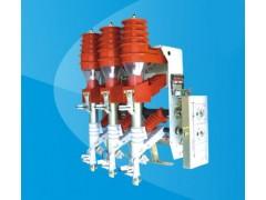 供應 FKN12-12系列壓氣壓負荷開關
