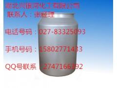 醋酸泼尼松原料药生产厂家