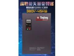 誉强YQ变频器G7的45KW380V