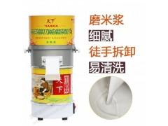 石磨豆花机 天下豆浆机 小型商用豆花机 石磨肠粉机