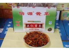 濟南哪里五仁金絲價格便宜|山東醬腌菜