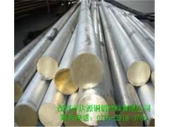 C15715氧化鋁銅棒 彌散銅棒正品現貨