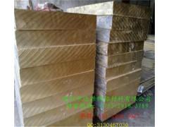 進口C15760氧化鋁銅棒 氧化鋁銅板 點焊電極專用材料