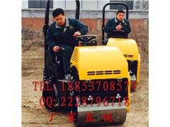 小型全液壓1噸壓路機廠家直銷 雙鋼輪振動壓路機品牌促銷