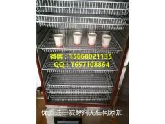酸奶菌种热卖 益生菌数量多