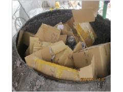 上海哪里專業提供文件紙銷毀,虹橋涉密資料銷毀服務電話