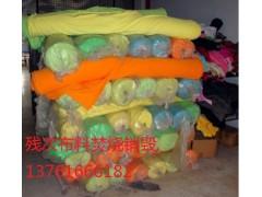 上海庫存服裝銷毀一般怎么處理,不合格外貿服裝焚燒供應商