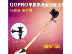 GOPRO全能支架式平板自拍杆蓝牙遥控器凸镜360旋转夹子三脚架拍照阅读车载导航通用神器
