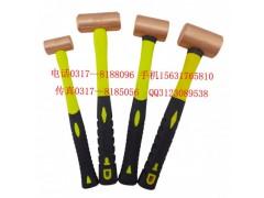 供应圆柱锤锤子,紫铜榔头,紫铜圆柱锤