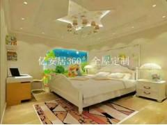 美高裝飾保定億安居總銷售