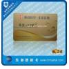 供应FM15160安全芯片卡