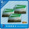 FM1280接触式、双界面CPU卡芯片卡