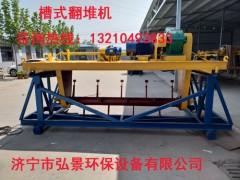 槽式翻堆机价格推动有飞机业发展