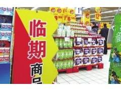 松江過期淀粉奶粉銷毀電話,青浦區殘次紅酒葡萄酒銷毀
