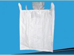 集装袋,选鹤壁翔宇塑料。吨包-----美观大方,质量保证,价格实惠多多,欢迎咨询!