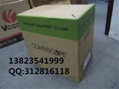 康普六类网线价格 康普六类网线报价 康普六类网线总代理