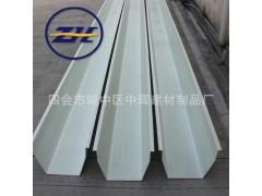 工廠 定制天溝 玻璃鋼防腐水槽 FRP水槽 防腐天溝廠家
