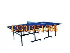 石家庄室内折叠式乒乓球台厂家批发