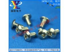 供应 SM5030555SC JUKI SCREW 螺丝