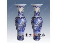 青花手绘陶瓷大花瓶定制工厂,大花瓶规格(包邮)