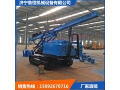 HWZG-600L履带360度液压锤打桩机 液压护栏压桩机