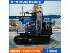 厂家供应多功能履带打桩机 8米气动两用履带打桩机价格