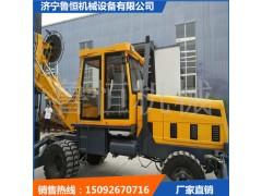 轮式旋挖钻机 大孔径地基打桩机 15米深度的打桩机价格