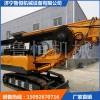 履带旋挖钻机 2米孔径打桩机 履带旋挖打桩机厂家直销