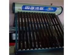 石家莊四季沐歌太陽能旗艦店