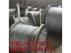 防扭鋼絲繩15mm防扭編織鋼絲繩六方十二股鋼絲繩廠家大全