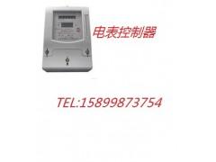 ic卡电表偷电方法