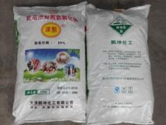 天津食品级片碱食用烧碱厂家直销