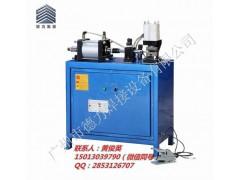 惠州德力PT-PEF空调管扩管机 冲压式管端成型机 扩口机