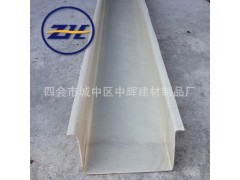 可来样订制  特殊形状  规格天沟   玻璃钢防腐制品