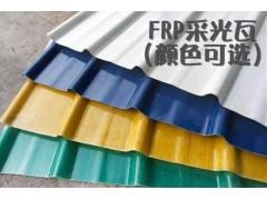厂家供应采光瓦价格 玻璃钢瓦 耐酸碱瓦 FRP防腐瓦 瓦厂家