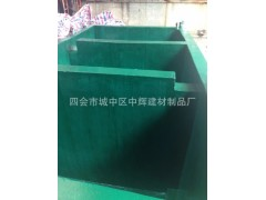 承接玻璃鋼防腐 酸堿池防腐工程 污水池防腐 地面防腐防漏
