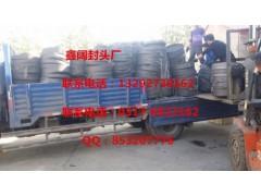 上海水罐封頭廠家