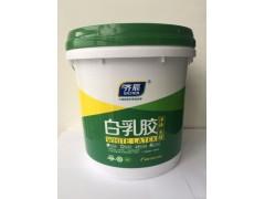 供应新型环保白乳胶