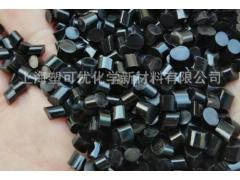 专业生产弹性体TPEE牌号55DBK黑色多种硬度