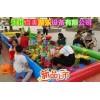 四川商户儿童组合充气沙池海洋球池,混合配置更加新颖独特
