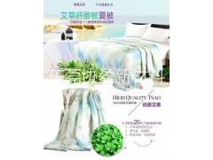 厂家供应艾草驱蚊功能纤维棉,保健功能棉